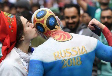 World-Cup-2018-370x251.jpg
